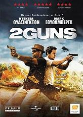 2 guns blu ray photo