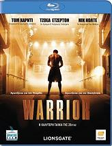 warrior blu ray photo