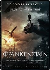 frankenstain i frankenstein dvd photo