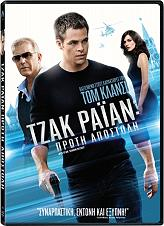 tzak raian proti apostoli jack ryan shadow recruit blu ray photo