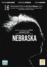 nebraska dvd photo