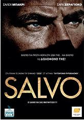 salvo dvd photo