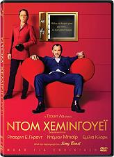 ntom xemingoye dvd photo