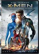 x men imeres enos xexasmenoy mellontos dvd photo