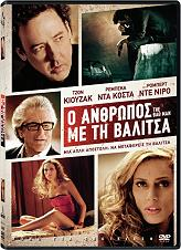 o anthropos me ti balitsa dvd photo