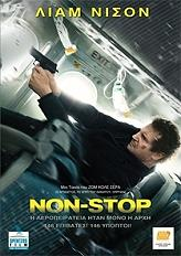 non stop dvd photo