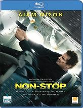 non stop blu ray photo