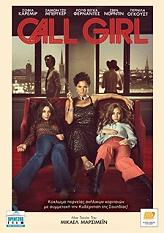call girl dvd photo
