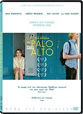 palo alto dvd photo