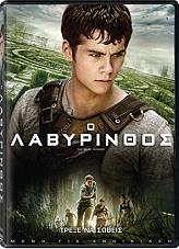 o labyrinthos dvd photo