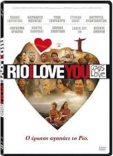 rio i love you dvd photo