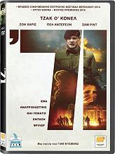 71 dvd photo