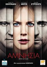 amnisia dvd photo
