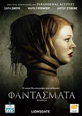 fantasmata dvd photo