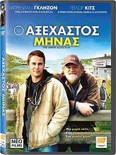 o axexastos minas dvd photo