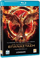the hunger games epanastasi meros 1 blu ray photo