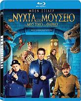 mia nyxta sto moyseio to mystiko toy farao dvd photo