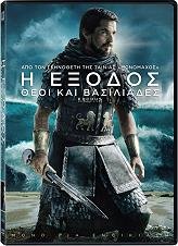 i exodos theoi kai basiliades dvd photo