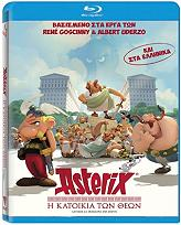asterix i katoikia ton theon blu ray photo