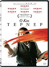 o kos terner dvd photo