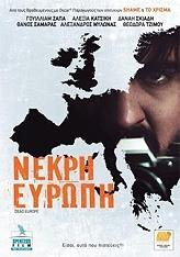 nekri eyropi dvd photo