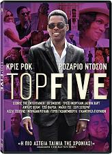 top five dvd photo