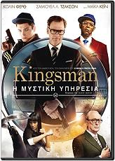 kingsman i mystiki ypiresia blu ray photo