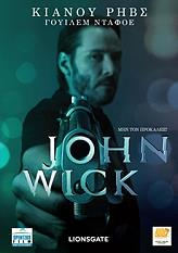 john wick dvd photo