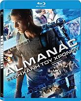 almanac i mixani toy xronoy blu ray photo