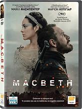 macbeth dvd photo