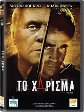 to xarisma dvd photo