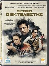 o ektelestis dvd photo