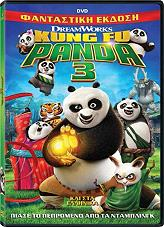 kung fu panda 3 dvd photo