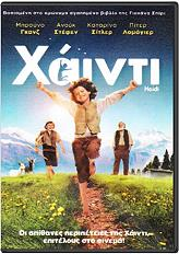 xainti dvd photo
