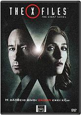 the x files the event series 3 discs dvd photo