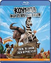 koympa mia zebra kai misi blu ray photo