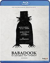 the babadook oi selides toy tromoy blu ray photo