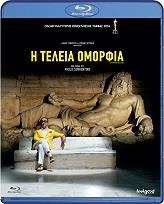 i teleia omorfia blu ray photo
