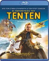 oi peripeteis toy ten ten to mystiko toy monokeroy blu ray photo