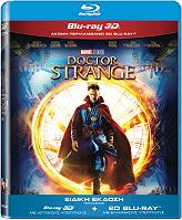 doctor strange 3d superset 3d 2d blu ray photo