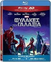 fylakes toy galaxia 3d superset 3d 2d blu ray photo