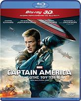 captain america 2 o stratiotis toy xeimona 3d superset 3d 2d blu ray photo