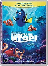 ΨΑΧΝΟΝΤΑΣ ΤΗΝ ΝΤΟΡΙ (DVD+BLU-RAY COMBO) ταινίες dvd   blu ray   παιδικό