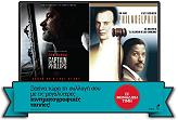 captain philips philadelphia blu ray photo