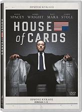 house of cards tv series 1 4 dvd photo