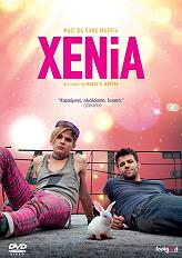 xenia dvd photo