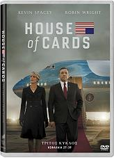 house of cards tv series 3 4 dvd photo