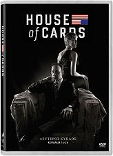 house of cards tv series 2 4 dvd photo