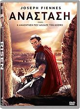 anastasi dvd photo