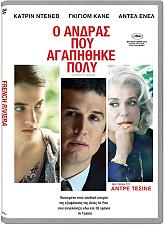 o andras poy agapithike poly dvd photo